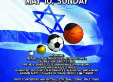 Maccabi2009A2_Eng_72dpi_resize